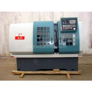 供应供应T 40【专业生产】小型数控机床(图) (广数928TD-L)