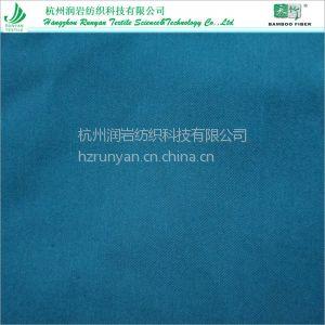 供应竹涤面料(竹纤维涤面料) 竹纤维涤混纺时装面料