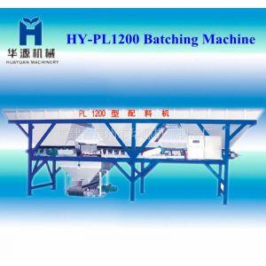 供应供应PL1200混凝土配料机 搅拌机 混凝土搅拌机
