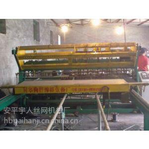 供应护栏网围栏网排焊机