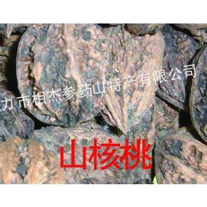 供应出售野生山核桃 松子 榛子