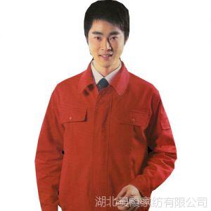 供应湖北工程服,藏蓝细帆棉布车间厂服,长袖装厂家批发