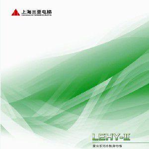 供应上海三菱全进口电梯陕西销售电话多少、地址??