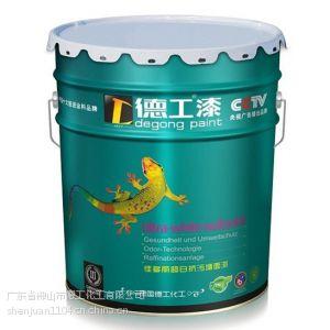 广东品牌建筑涂料代理环保油漆涂料招商耐擦洗抗污健康绿色装修油漆加盟
