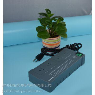 供应威耐尔美式UPS不间断电源插座 停电保护插座