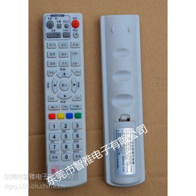 供应遥控器 液晶电视遥控器