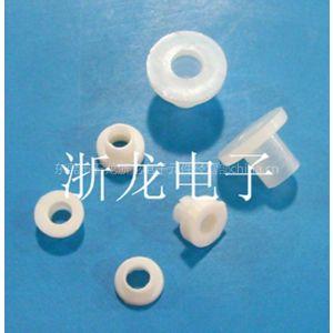 供应电晶体垫片、台阶绝缘粒、绝缘子、胶套、胶柱、垫圈,电晶片,华司,介子,胶垫 ,垫片,绝缘粒