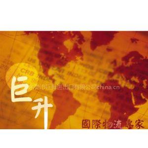 供应香港液压件轴承进口代理