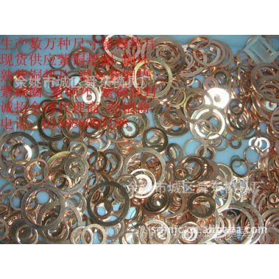 生产数万种尺寸螺塞密封垫圈 紫铜组合密封垫圈 铝合金垫片