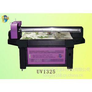 供应深圳万能打印机,UV皮革移印机,高精度,高速度,幅面2.5米*1.3米