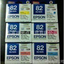 真正原装正品82N T0821系列墨盒/适用EPSON R390