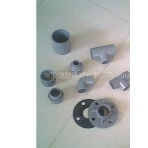 供应宏城五金市场南亚PVC管配件批发