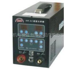供应HR-02多功能一体薄板对接机
