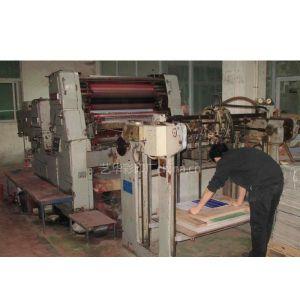 供应生产中三菱对开双色印刷机