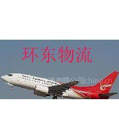 供应机场空运服务深圳到银川空运专线哪家好