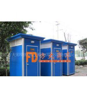 供应成都移动厕所 重庆移动厕所出售 简易移动厕所 工地打包厕所