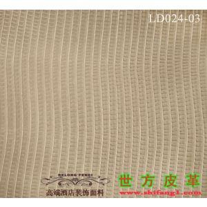 供应保定市环保软包皮革