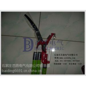 供应7米绝缘jgz-2型伸缩高压枝剪=拼接式绝缘高枝剪厂家