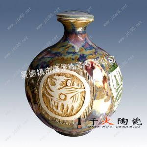 供应陶瓷白酒坛,陶瓷酒瓶,酒具生产厂家