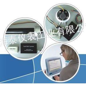 供应车载GPS油耗监控系统,重型车GPS油耗监控