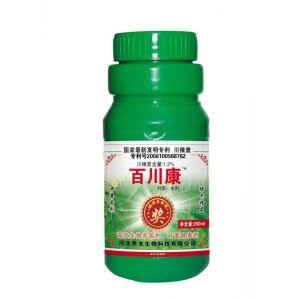 供应吕梁瓜果蔬菜霜霉病专用杀菌剂,百川康高效营养杀菌剂厂家在哪