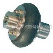 供应UL型轮胎联轴器短货期