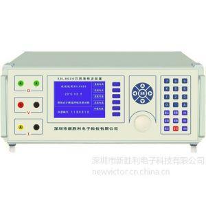 供应XSL8020A万用表检定装置