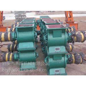 供应YJD刚性叶轮给料机、YJD-A星型卸料器、电动卸灰阀