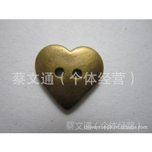供应DIY手工配件/复古金色电镀塑料纽扣