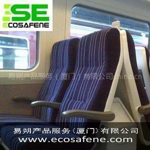 供应BS476,BS6853列车座椅阻燃测试