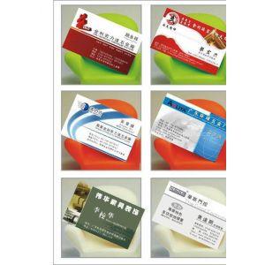 名片、企业样本、手提袋、展览展示、霓虹灯、吸塑字牌