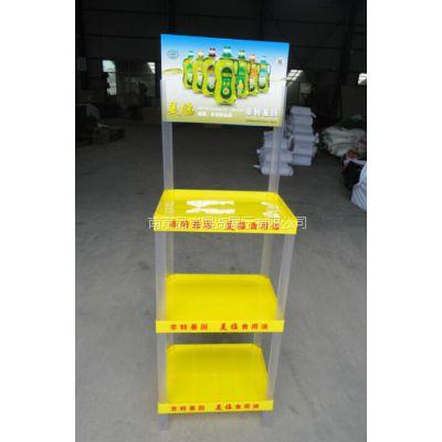 【厂家批发】食用油商超陈列架植物油塑料展示架大豆油广告展示货架