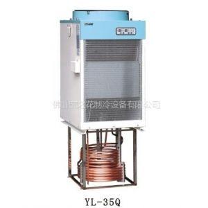 供应雅克大型液压站冷却专用-浸入式油冷机YL-35Q