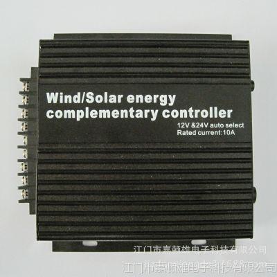 风光互补控制器 生产厂家供应 太阳能风能机组 专用控制器