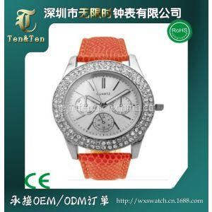供应女士表供应 时尚 手表女士 镶钻手表批发厂家