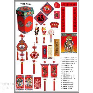 供应福字对联,春节挂饰,马年吉祥饰物,生肖年画,礼盒红包