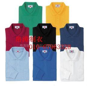 供应广告T恤订制、印刷T恤厂家、南京T恤定做、帛涛长袖T恤厂家