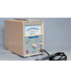 HFJ-8B射频毫伏表(超高频毫伏表)