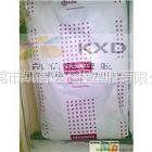 供应供应PC美国陶氏4610-10/中流动性/透明塑胶原料PC供应商