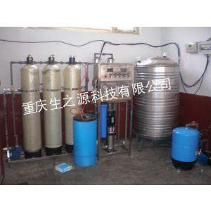 供应单级反渗透纯水机