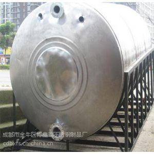 供应四川博鑫瑞不锈钢水箱