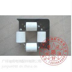 供应日立电梯配件 补偿链导向装置