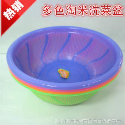 32CM塑料洗菜盆洗菜筐沥水淘米盆米萝9.9日用百货10元地摊货源
