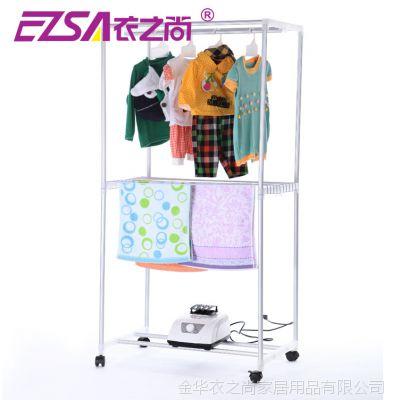 YZS-C6 双层暖风快速干衣机家用烘衣机衣服烘干机 一件代发