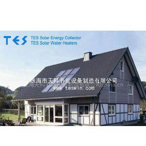 珠海天科TES厂家直供别墅分体式太阳能热水器