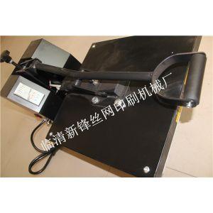 供应新锋平面烫画机 手动热转印机 烫画机 烫印机 烫钻机