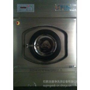 供应干洗店加盟包装机/干洗店辅助设备