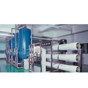 供应医药用水处理设备