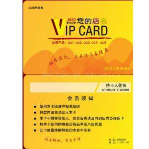 供应PVC卡,普通卡,塑料卡,彩卡,胶印卡,普通卡厂家,普通卡制作,普通卡生产商,普通卡批发商