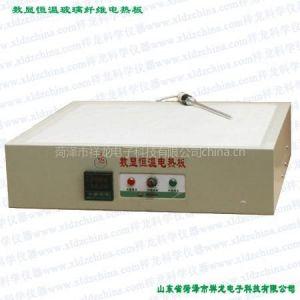 供应BX-3A高温纤维电热板